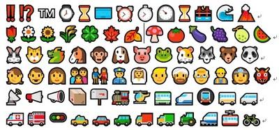ime-emoji-1.jpg