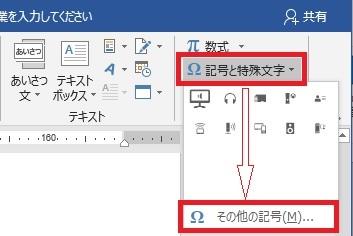 ime-emoji-2.jpg