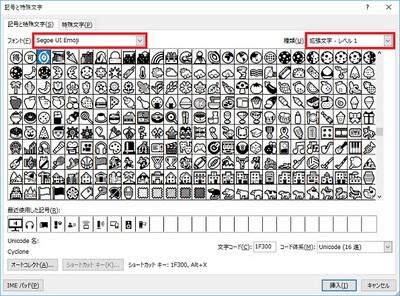 ime-emoji-3.jpg