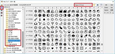 ime-emoji-5.jpg