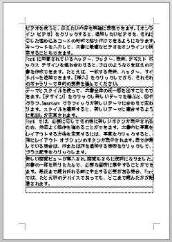 moji_hyojiwaku_2013.jpg