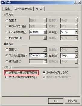 zu-023-10.jpg