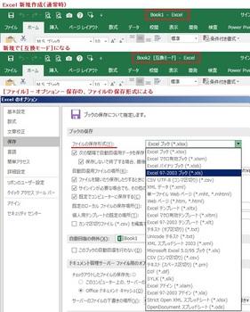 zu-office001-1.jpg