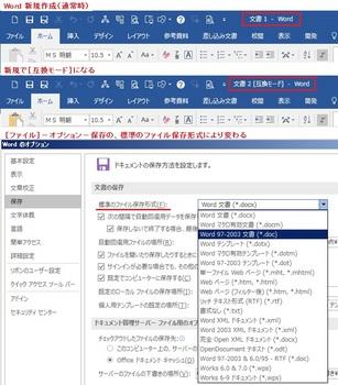 zu-office001-2.jpg