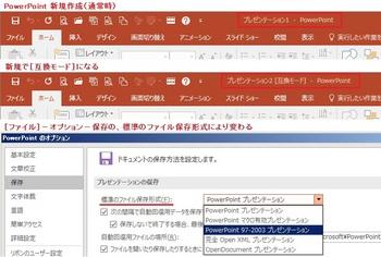 zu-office001-3.jpg