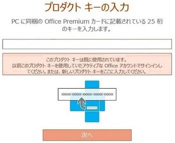 zu-office002-1.jpg