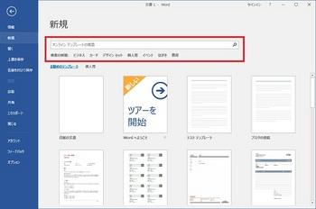 zu-office003-1.jpg