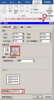 zu046-8.jpg