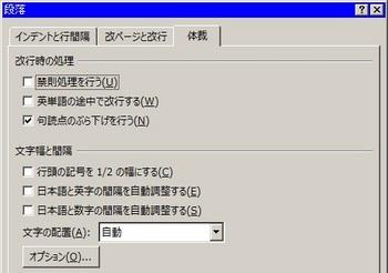zu071-2.jpg