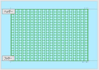zu190529-5.png