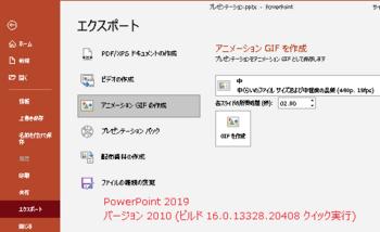 zu200221-1.png